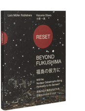 reset-beyond-fukushima_0