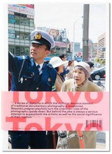 tokyo-tokyo-228x228